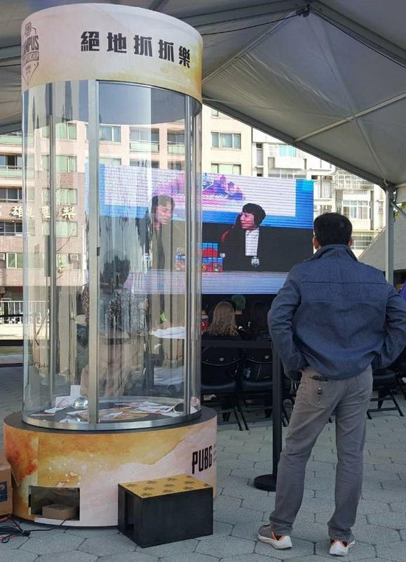 真人抓鈔機 日租 東昇電玩 行銷企劃網路行銷 尾牙 春酒 抽獎 工商展覽館 巡迴活動 品牌包裝 高雄電競館