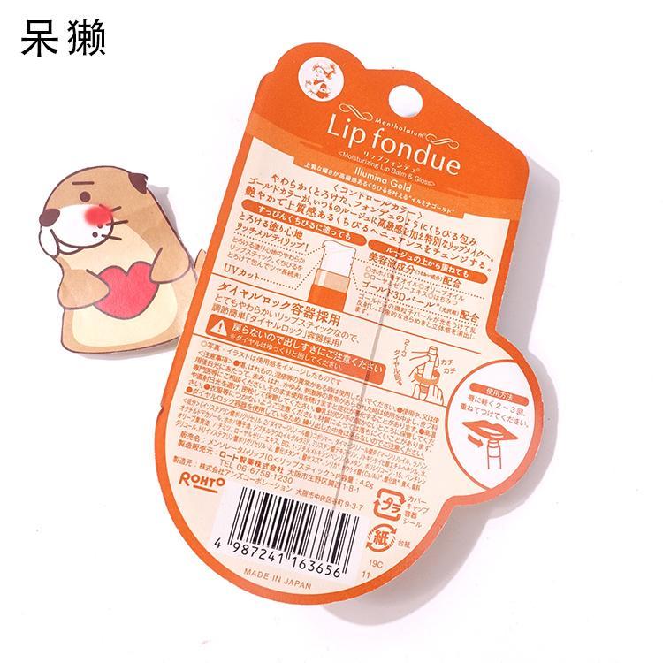 打造玻璃唇 日本 曼秀雷敦Lip fondue美容液 光澤潤唇膏 19年新色