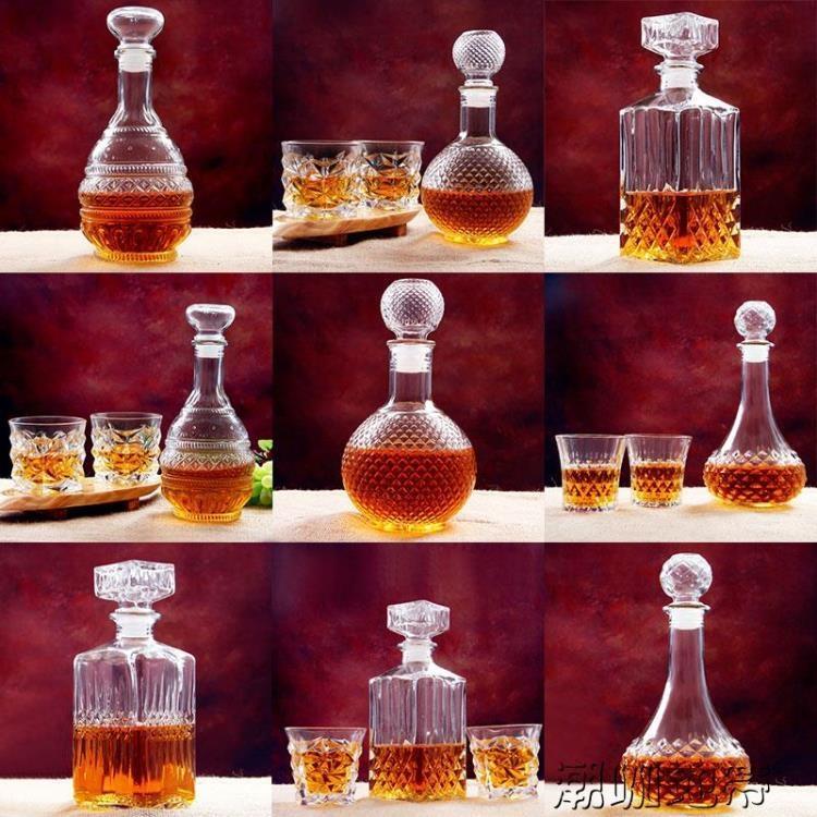 店長推薦無鉛水晶玻璃洋酒瓶空酒瓶裝飾烈酒杯酒壺威士忌杯水杯套裝酒具