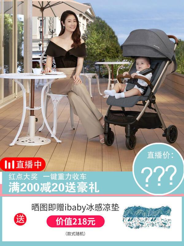 荷蘭NUNA Trvl兒童推車 重力自動折疊坐躺寶寶嬰兒輕便攜登機傘車[旺瑞福嬰兒推車]