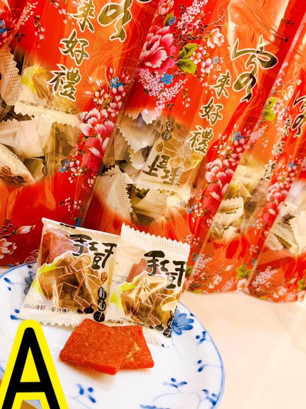 現貨/香Q豆干/紅片豆干/小包裝