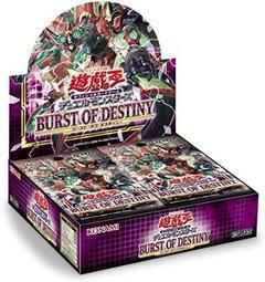 (出清卡鋪) 遊戲王 現貨  1106 BODE 公司貨 韓紙 補充包 全新未拆 特價一盒1250! 含特典包