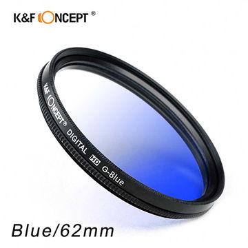 【PChome 24h購物】 K&F Concept 藍色超薄漸層濾鏡/漸變鏡-62mm DGCH7U-A9007YDE0