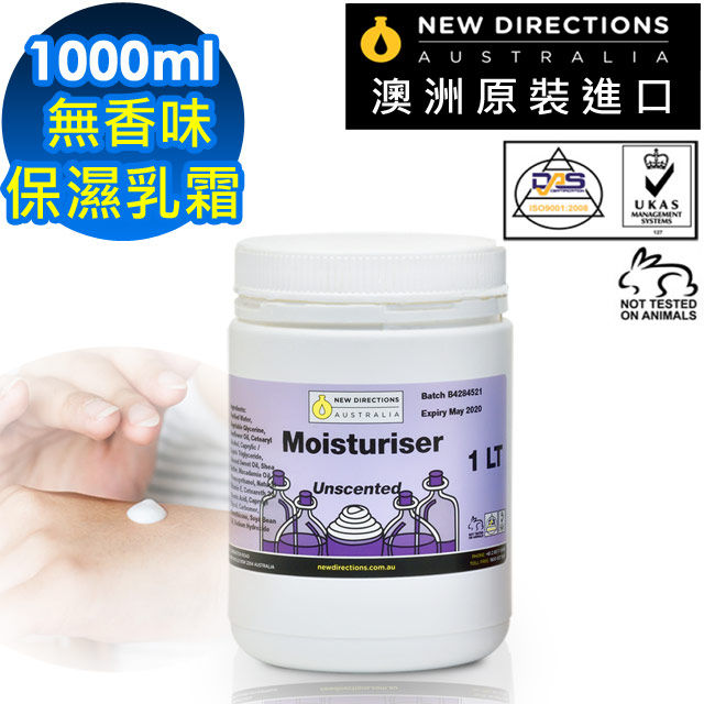 【PChome 24h購物】 澳洲NEW DIRECTIONS原裝進口無香味乳霜1L(1000ml) DDBY69-A9009I651