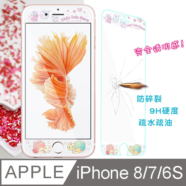 【PChome 24h購物】 三麗鷗 授權正版 iPhone 6s / i7 / i8 (4.7吋) 全隱形玻璃保護貼(棉花糖雙子星) DYAH7C-A9008WCUY