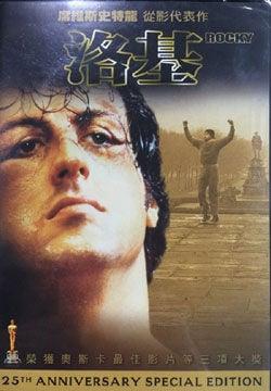 【PChome 24h購物】 洛基 1 DVD DNAA56-A63281390