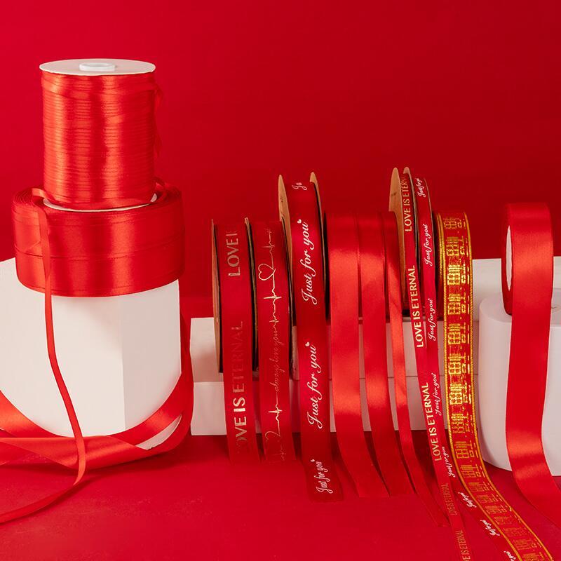 彩帶 婚慶紅絲帶喜字緞帶汽車飄帶結婚紅彩帶紅布條手工綢帶禮品盒裝飾