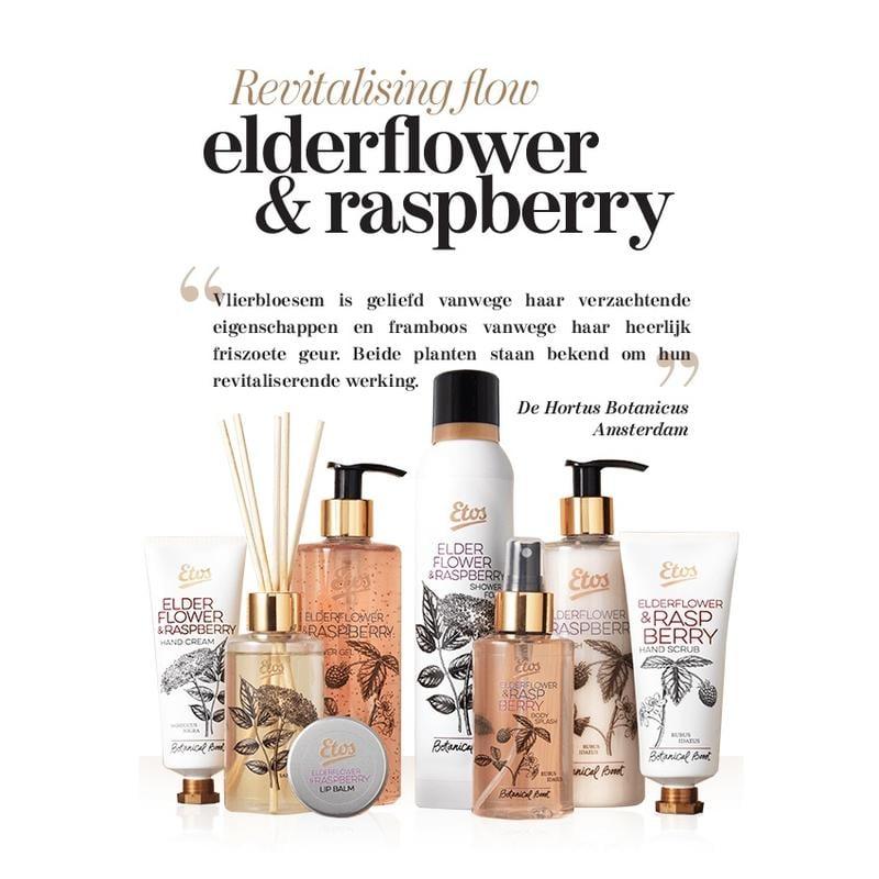 荷蘭製 Etos Botanical Rose Raspberry Body Mist 玫瑰和覆盆 體香噴霧 新品