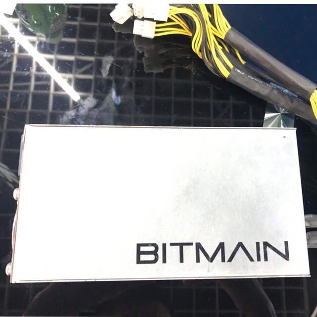 「全新二手」螞蟻官電Bitmain APW3 ++ -12-1600W 礦機專用電源 適用S9 d3 L3 ++ Z9
