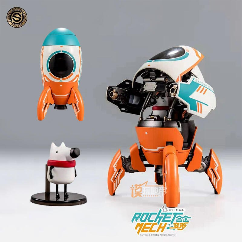 【優品手辦】CCStoys 火箭 知乎 劉看山 ROCKET MECH 合金變形 潮流玩具