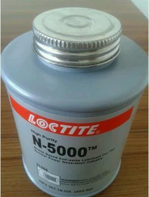 【優品工業】LOCTITE樂泰N-5000抗咬合劑,核電站螺栓專用鎳基抗咬合劑(1LB)