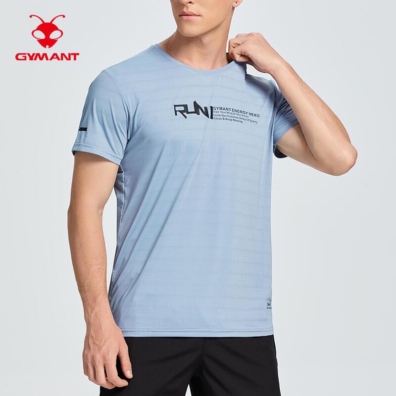肌肉螞蟻籃球運動緊身衣服健身男高彈速干BF短袖跑步吸汗訓練T恤新