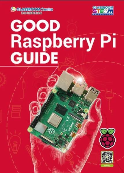 樹莓派入門指南 教科書 簡易教學 Raspberry Pi Good RS Pi guide