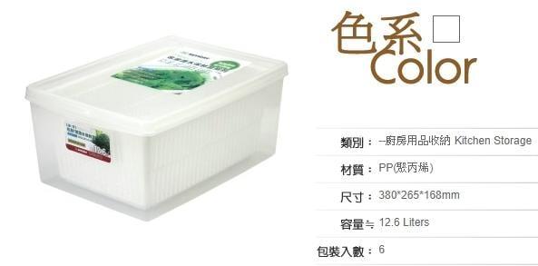 (超低價)聯府 KEYWAY 名廚1號瀝水保鮮盒 LM01*(3入) 收納盒/置物盒/整理盒