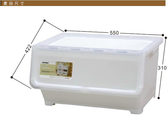((超低價))聯府 KEYWAY 雙開直取式整理箱/收納箱 LD955
