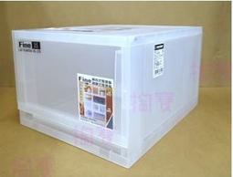 聯府 KAYWAY 聯府 LF-028 抽屜式整理箱/收納箱/衣物整理