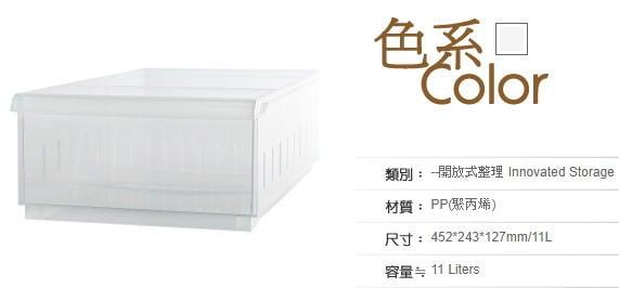 ((免運))聯府 KEYWAY Fine隔板整理盒//收納盒6入組(附輪) LF1002