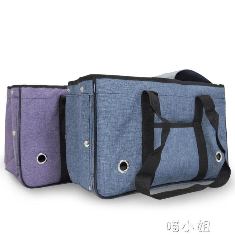 Hot熱賣【全館免運】寵物包寵物包外出便攜狗背包貓包狗手提包外出貓袋子外帶旅行包 NMS