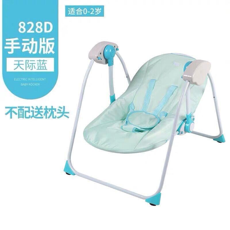嬰兒電動搖搖椅哄娃神器哄睡搖籃床新生兒寶寶帶娃睡覺安撫椅躺椅[獅子搖椅]