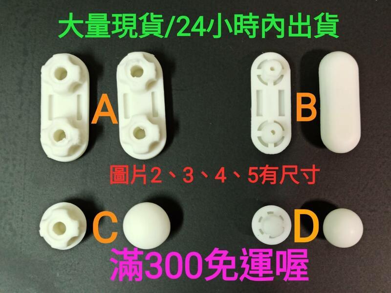 和成 HCG 原廠馬桶蓋墊片 軟墊 防震墊片 CF632 634 800 8447 640 801 8400 8403