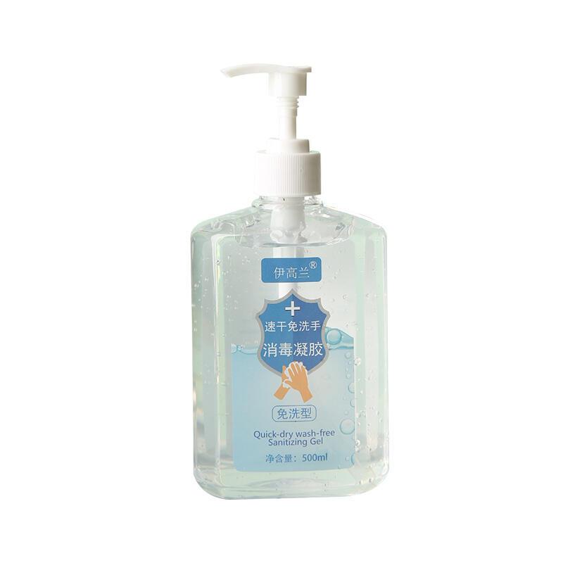 洗手液 500ml酒精75%度速幹免洗手消毒凝膠洗手液殺菌辦公室家用學生裝