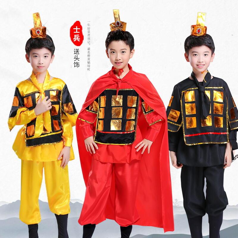兒童古代士兵演出服裝男女童古裝盔甲花木蘭戲曲將軍舞蹈表演戲服0412