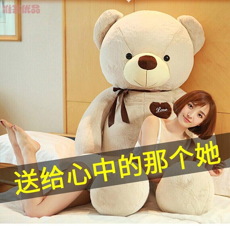 生日禮物 女生送女友實用創意毛絨玩具熊泰迪熊大號抱枕情人節 卡其色 180cm