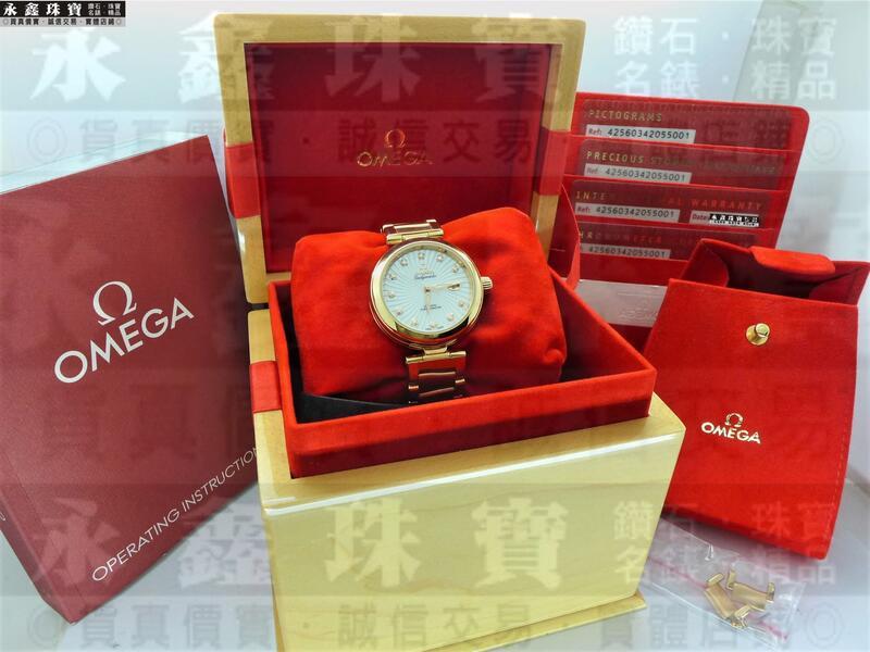 OMEGA 歐米茄 碟飛系列 LADYMATIC 妮可基嫚代言款 18K玫瑰金 34毫米女錶 n0578