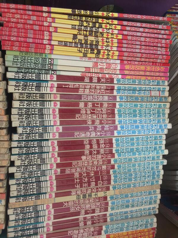 陽銘出版,彩色世界童話故事