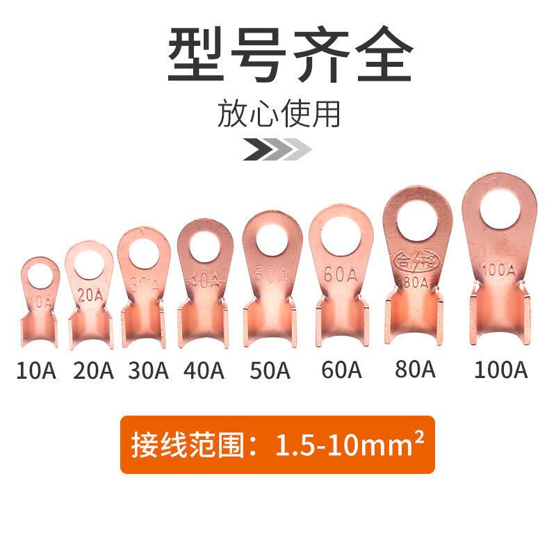 +現貨 好品質OT開口鼻黃銅接線柱電線銅鼻子盒套裝冷壓接線端子壓線線耳接頭UT  露天拍賣