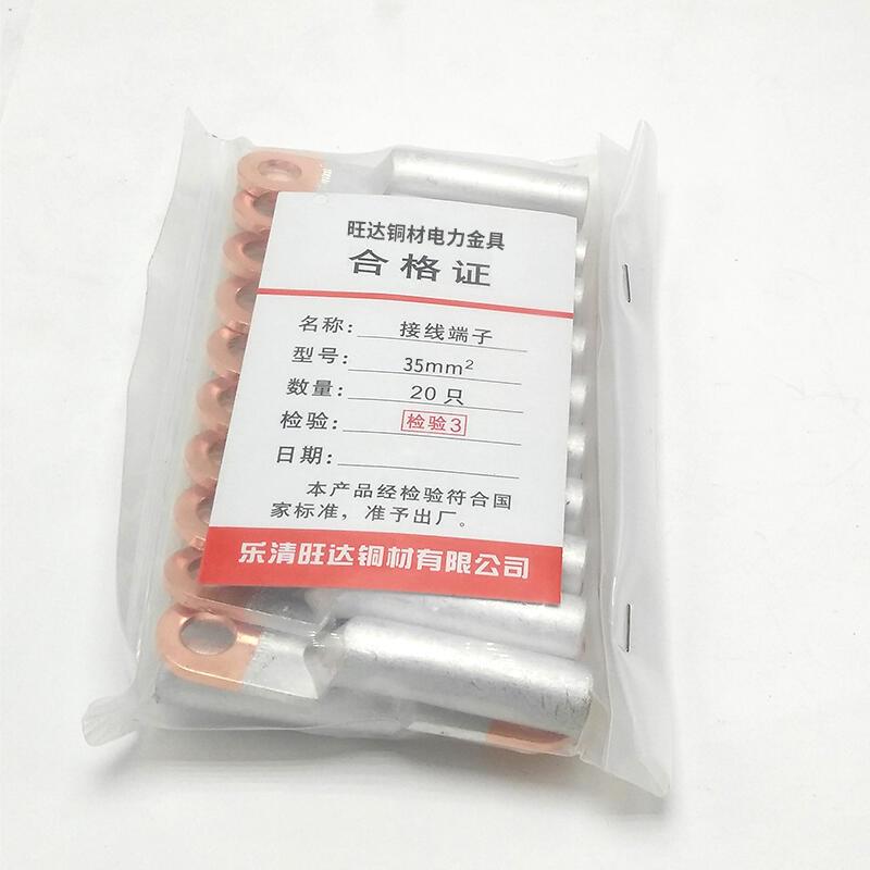 +現貨 好品質銅鋁鼻子DTL-35MM 銅鋁過渡接頭電纜銅鋁接線端子線鼻B級20只裝  露天拍賣