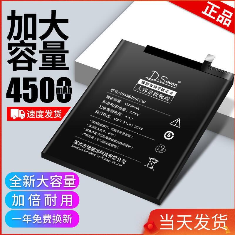 限時下殺適用華為p20電池P20Pro華為p20 Pro大容量原裝電池魔改擴容更換手機電池p20p原廠正品por加