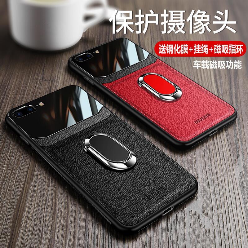 iphone6手機殼6s玻璃6plus保護皮套蘋果7全包ip8防摔8puls軟硬殼7p硅膠6sp真皮i6男女i7六i8八