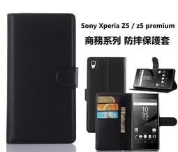 【商務系列】Sony Xperia Z5  Z5 Premium 支架 磁扣 皮套 防摔 保護套 保護殼 插卡 z5
