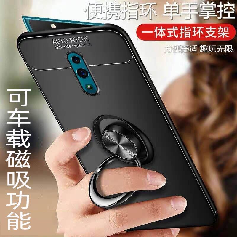 Oppo Reno手機殼10倍變焦版Z外殼車載磁吸自帶一體指環扣隱形支架