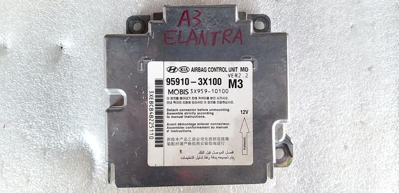 ELANTRA氣囊電腦