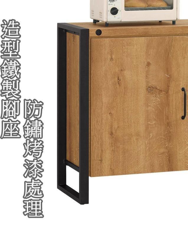 【風禾家具】CM-402-3@雙色5尺餐櫃【台中10600送到家】碗盤櫥櫃 收納櫃 置物櫃 低甲醛木心板 工業風傢俱