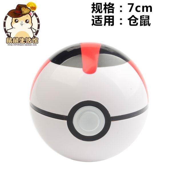 倉鼠精靈球外帶球包松鼠球過安檢神器滾球玩具攜帶跑球便攜包用品-行運時代