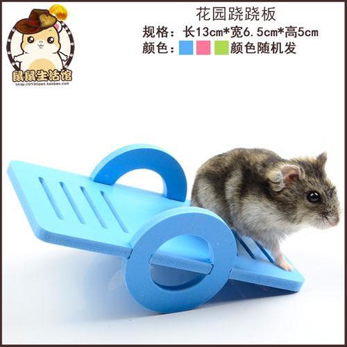 倉鼠玩具用品木質秋千木制小家具木窩小窩房子磨牙屋子金絲熊木屋-行運時代