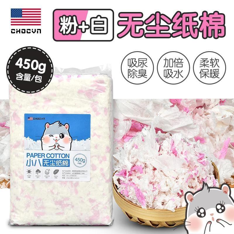 倉鼠用品紙棉保暖棉花套裝齊全小金絲熊過冬kt冬天墊料小花枝鼠窩-行運時代