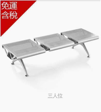 【全館免運】 機場椅平板椅休息椅三人位連排椅無靠背座椅醫院候診椅等候椅排椅 -【行運時代】