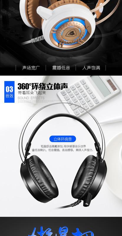 【特惠】電腦耳機頭戴式臺式電競遊戲帶麥克風tz5392—行運時代