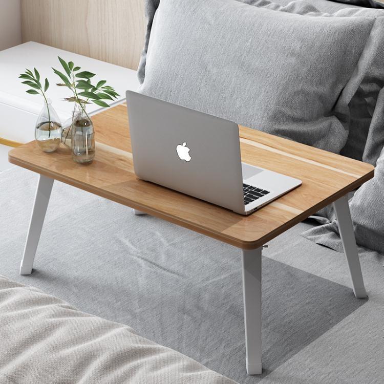 【特惠】美優宜居床上電腦桌筆記本電腦桌折疊桌學生宿舍懶人學習桌小書桌—行運時代