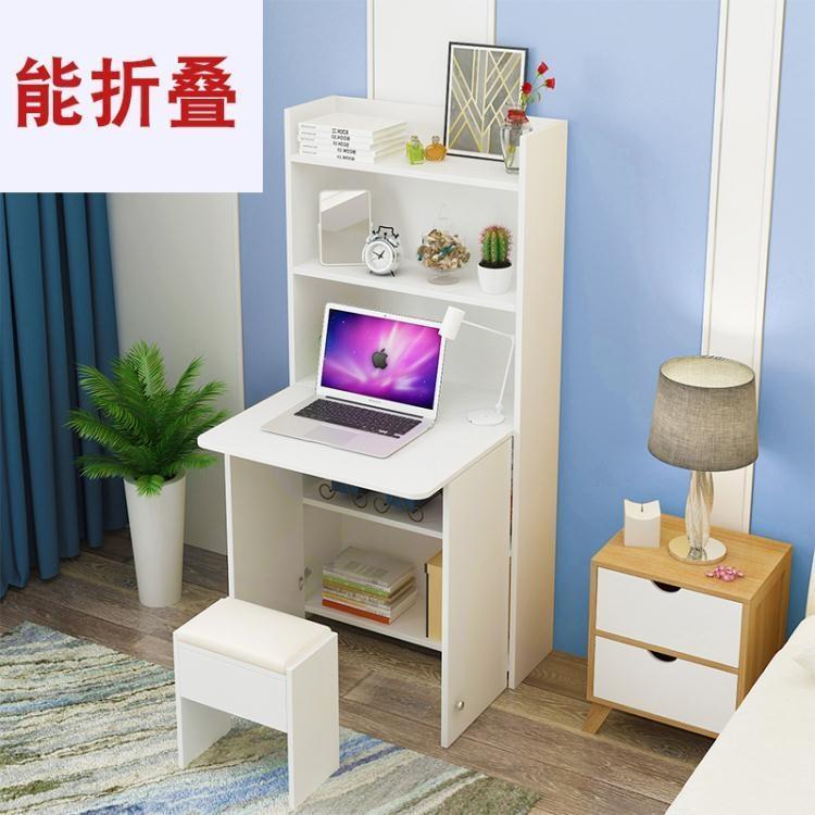 【特惠】書桌 電腦桌帶書架書柜書桌一體組合簡約家用學生臥室小型寫字臺折疊桌—行運時代
