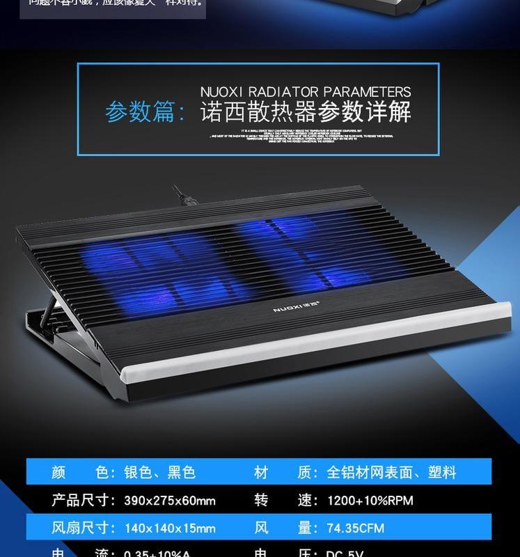 【特惠】筆電聯想華碩戴爾惠普電腦15.6吋17吋散熱器OU588—行運時代