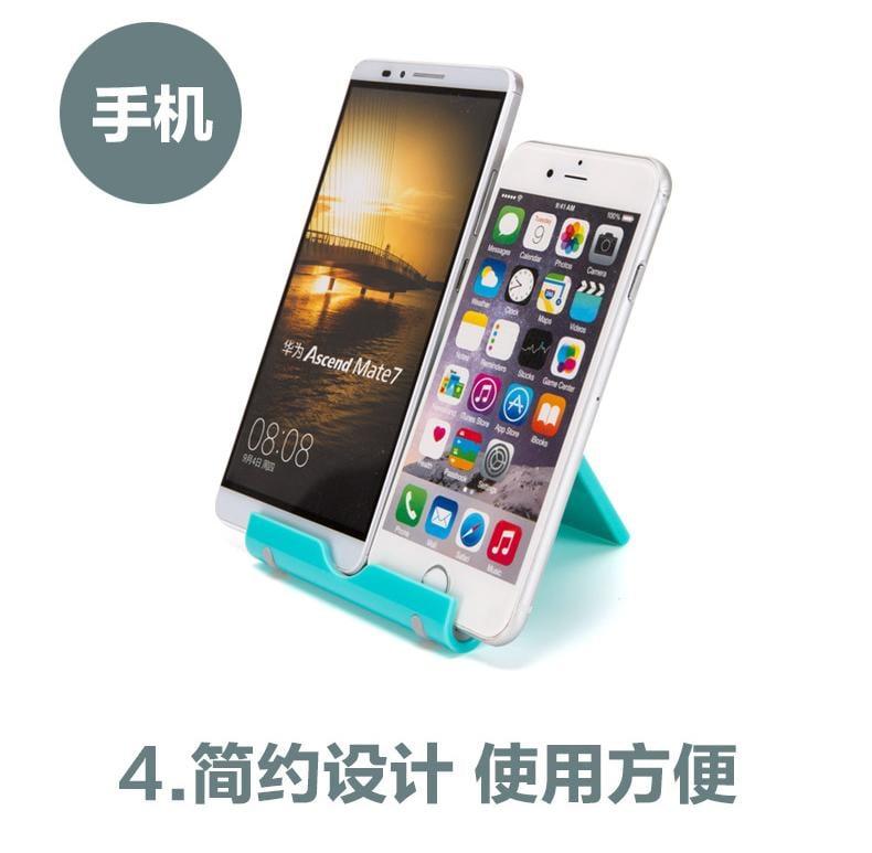 【特惠】平板電腦支架蘋果三星小米通用—行運時代