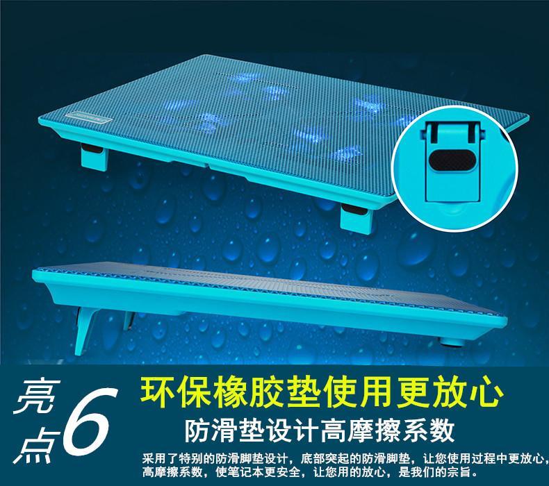 【特惠】筆電散熱器筆記本1314寸底座超薄靜音15.6華碩聯想電腦通用散熱支架—行運時代