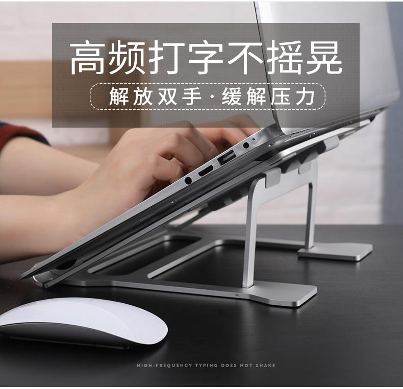【特惠】散熱座seenDa筆電支架托架 鋁合金蘋果macbook散熱器桌面增高頸椎—行運時代