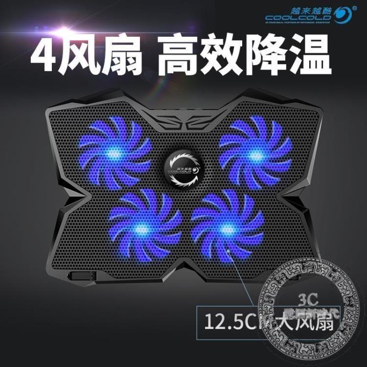 【特惠】外星人筆記本散熱器15.6寸聯想華碩蘋果電腦排風扇靜音底座戴爾17CK—行運時代