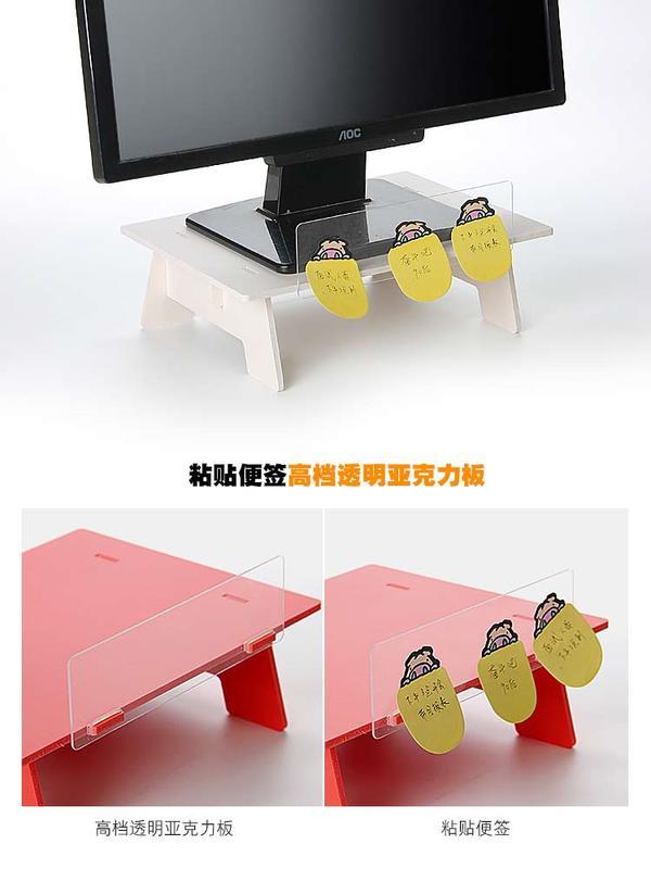 【特惠】螢幕架防頸椎升高抬高螢幕便攜支架簡約現代護頸液晶電腦顯示器屏增高架WY—行運時代